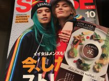 男性向けファッション誌SENSEに紹介して頂きました。