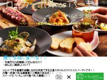 12/16にクリスマスイベントを行います。