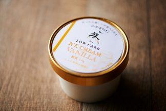 然-zen-バニラアイスクリーム