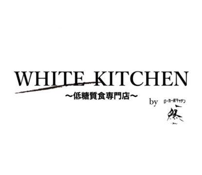 大阪福島に当店のフランチャイズ店がオープン